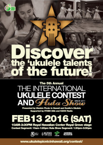 ukulelecontest2016_flyer_8-3x11-7-final_ol