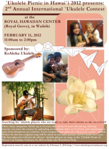 2012 International Ukulele Contest Poster