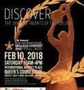 7th Annual Poster Design